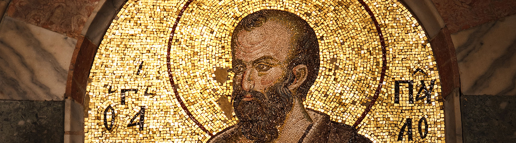 Apostle Paul & The Greek Society | Paul In Ancient Greece