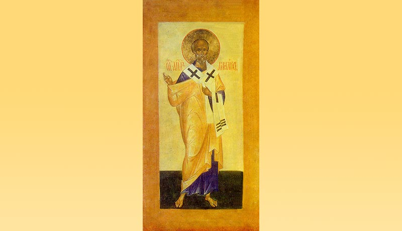 aristarchus of thessalonica