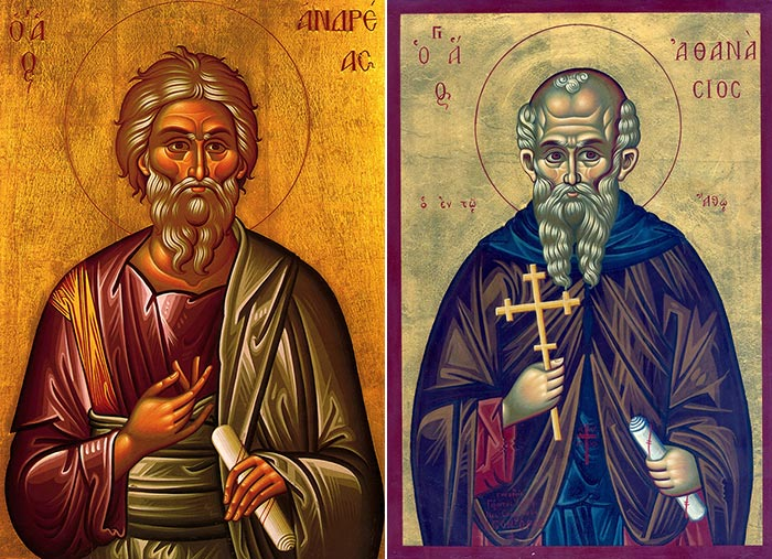 st andrew and st athanasios