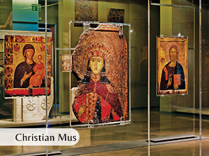 christian museum