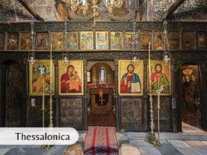 Catholic Pilgrimage of St  Paul in Greece | Catholic Tour Greece